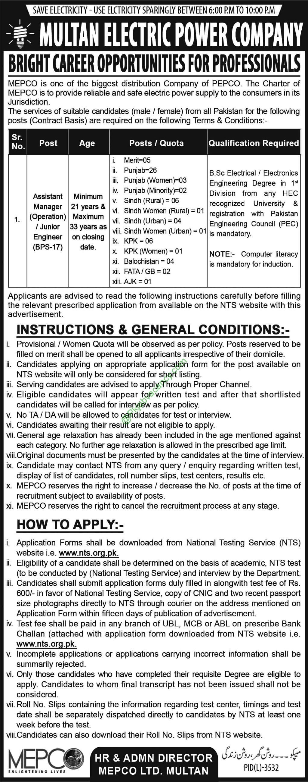 Multan Electric Supply Company Mepco Jobs  Nts Application
