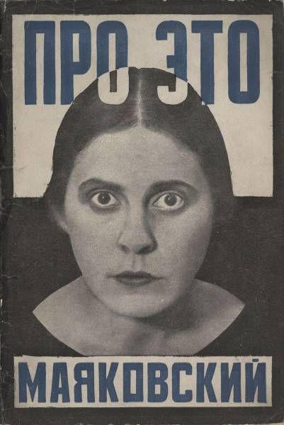 Плакаты косметика купить купить аюрведические косметика