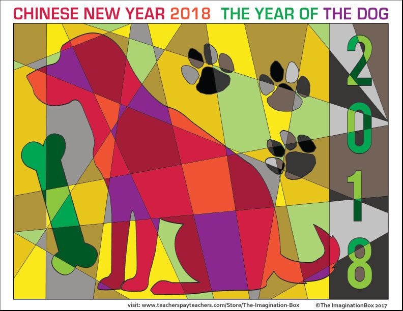 Download This Free Chinese New Year 2018 Year Of The Dog Coloring