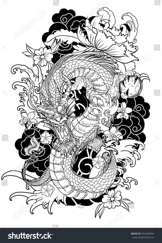 Hand Drawn Dragon Tattoo Coloring Book Stock Vector (Royalty Free) 663449044