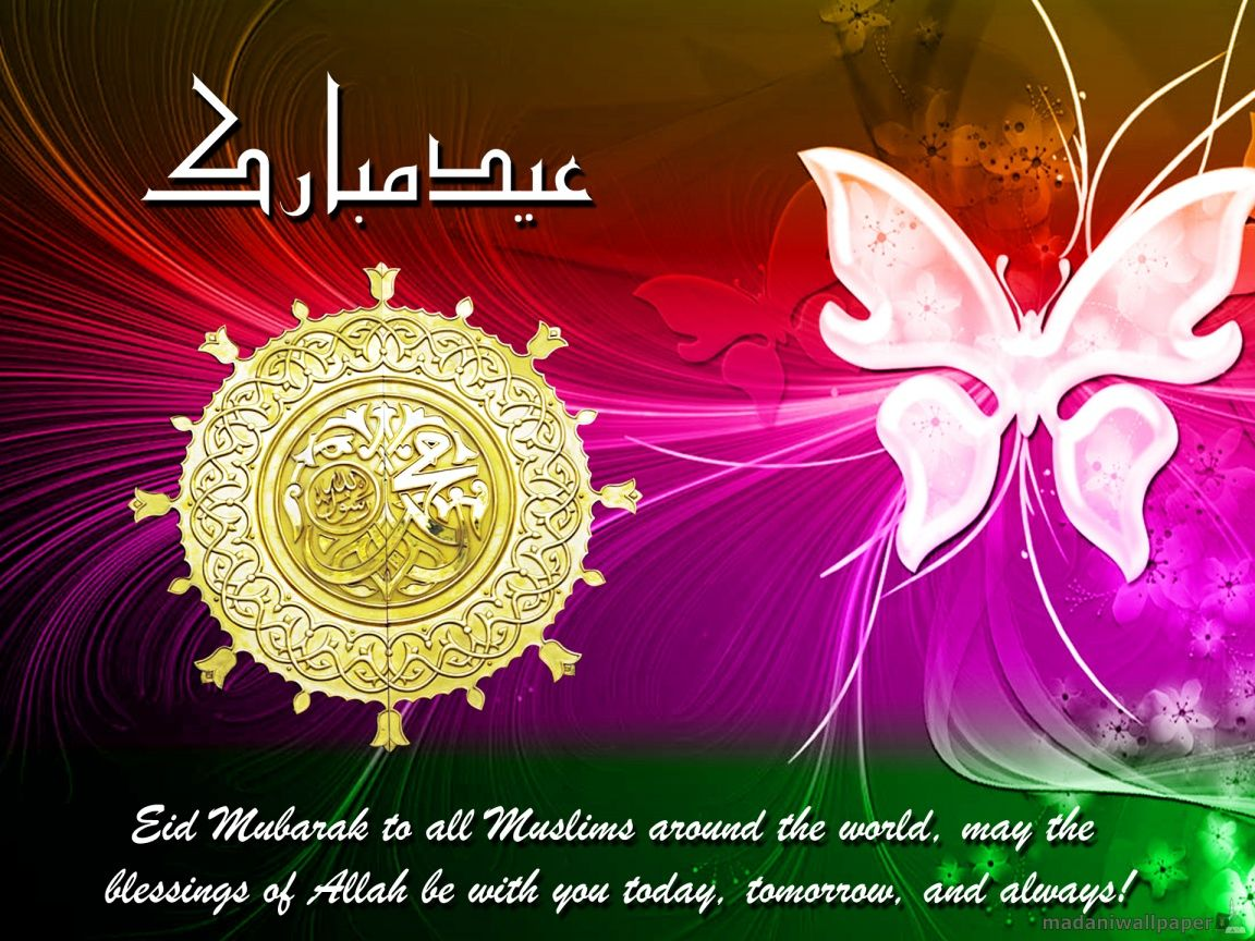 Eid ul fitr images eid ul fitr pinterest eid al fitr eid mubarak 2015 greetings wishes quotes messages cards sms wallpaper kristyandbryce Choice Image