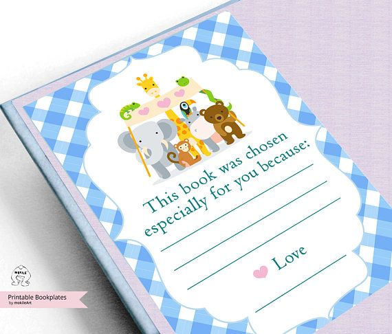 ♥♥ I love designs that makes you feel good. ♥♥ This listing is for lovely instant download, Printable Book plate! ¨¨¨°º©©º°¨¨¨¨¨¨°º©©º°¨¨¨ YOU WILL RECEIVE: -- 1 bookplate Flat card 3.5x2.5 inch / 6.3x8.8 cm -- 8 bookplates on an - 1 PDF FILE - folded card template ready to print on 8.5 x 11 -- 8 bookplates on an- 1 JPG FILE - folded card template ready to print on 8.5 x 11 All at 300 dpi high quality files. All layouts print on standard 8.5 x 11 inch or A4 paper for your convenien...