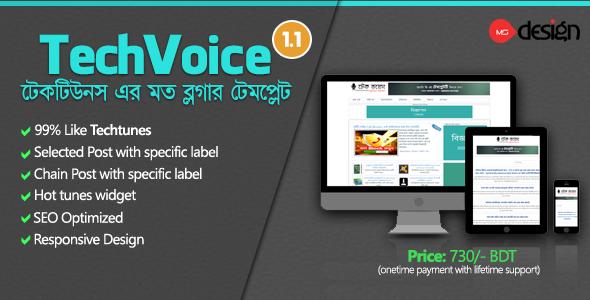 TechVoice v1 1 Blogger Template | টেকটিউনস এর মত