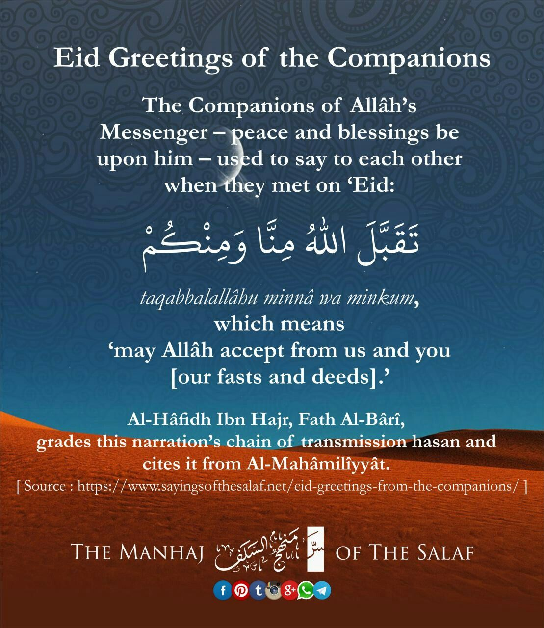 Eid greetings of the companions raman pinterest eid islam eid greetings of the companions kristyandbryce Images