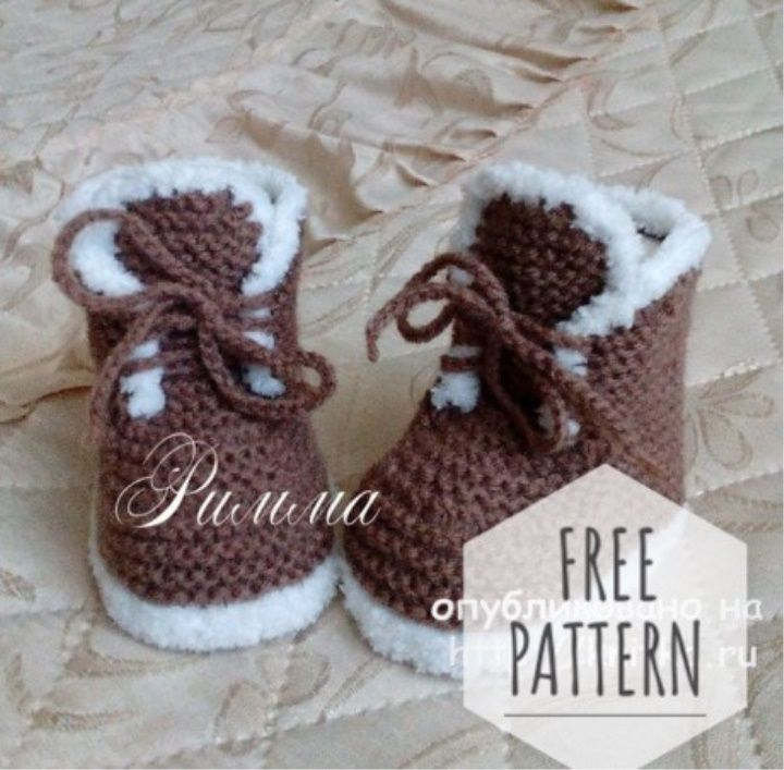 Photo of Booties Baby