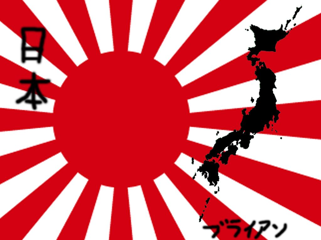 Rising Sun Flag 4k Grunge Stone Texture Flag Of Jmsdf Japanese Flags Imperial Navy Of Japan Japan Maritime Self Defe In 2020 Japanese Flag Rising Sun Flag Japan