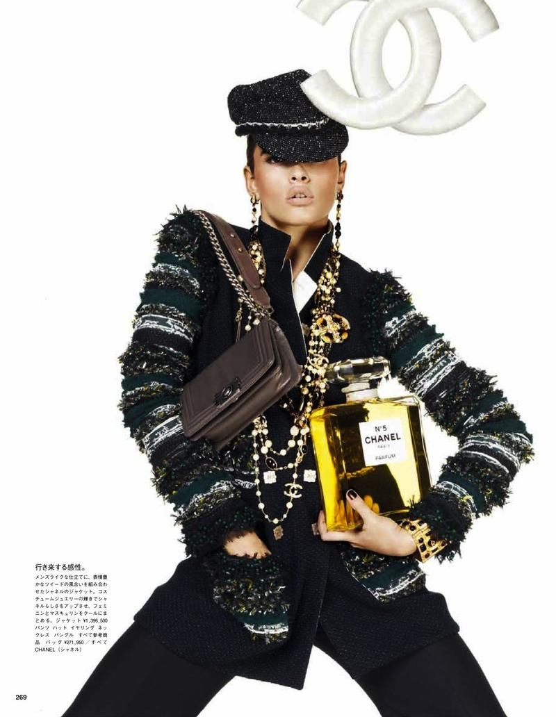 Vogue Japan - Mi Vida Logo
