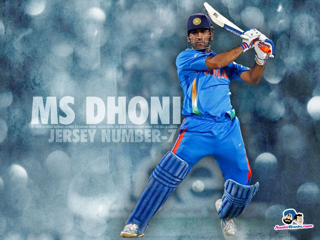 Ms Dhoni Wallpapers Ms Dhoni Wallpapers Free Download Dhoni Wallpapers Ms Dhoni Wallpapers Celebrity Wallpapers