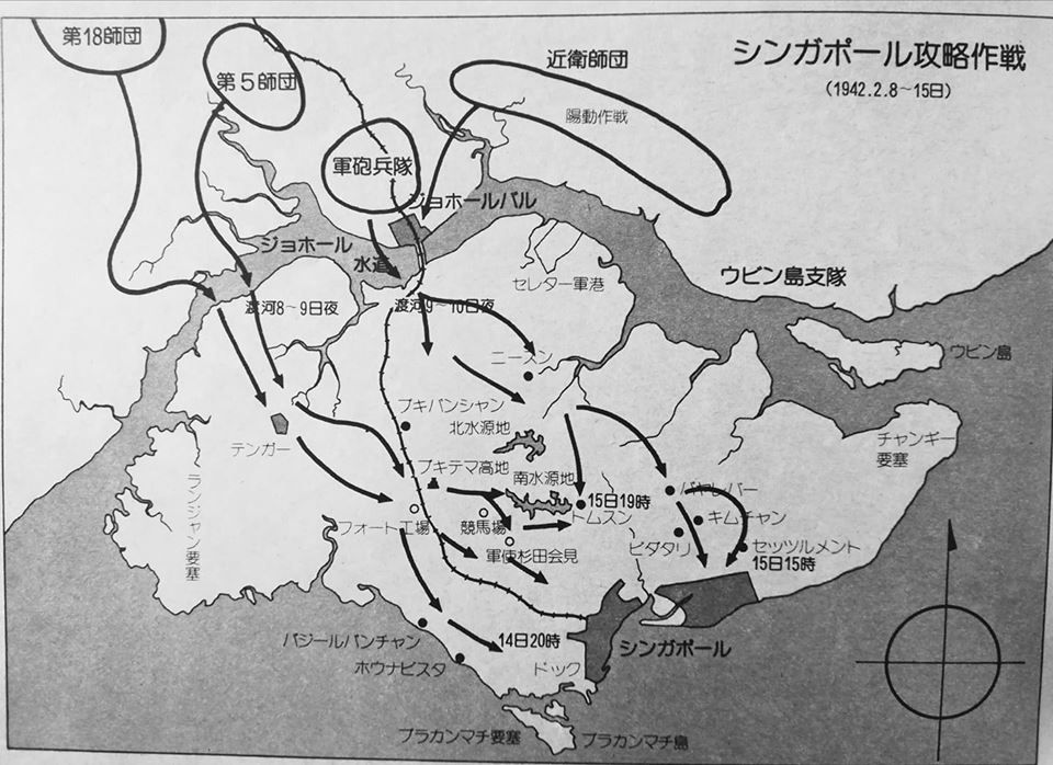 Pin On Ija 25th Army Battle Of Malaya Singapore 8 December 1941