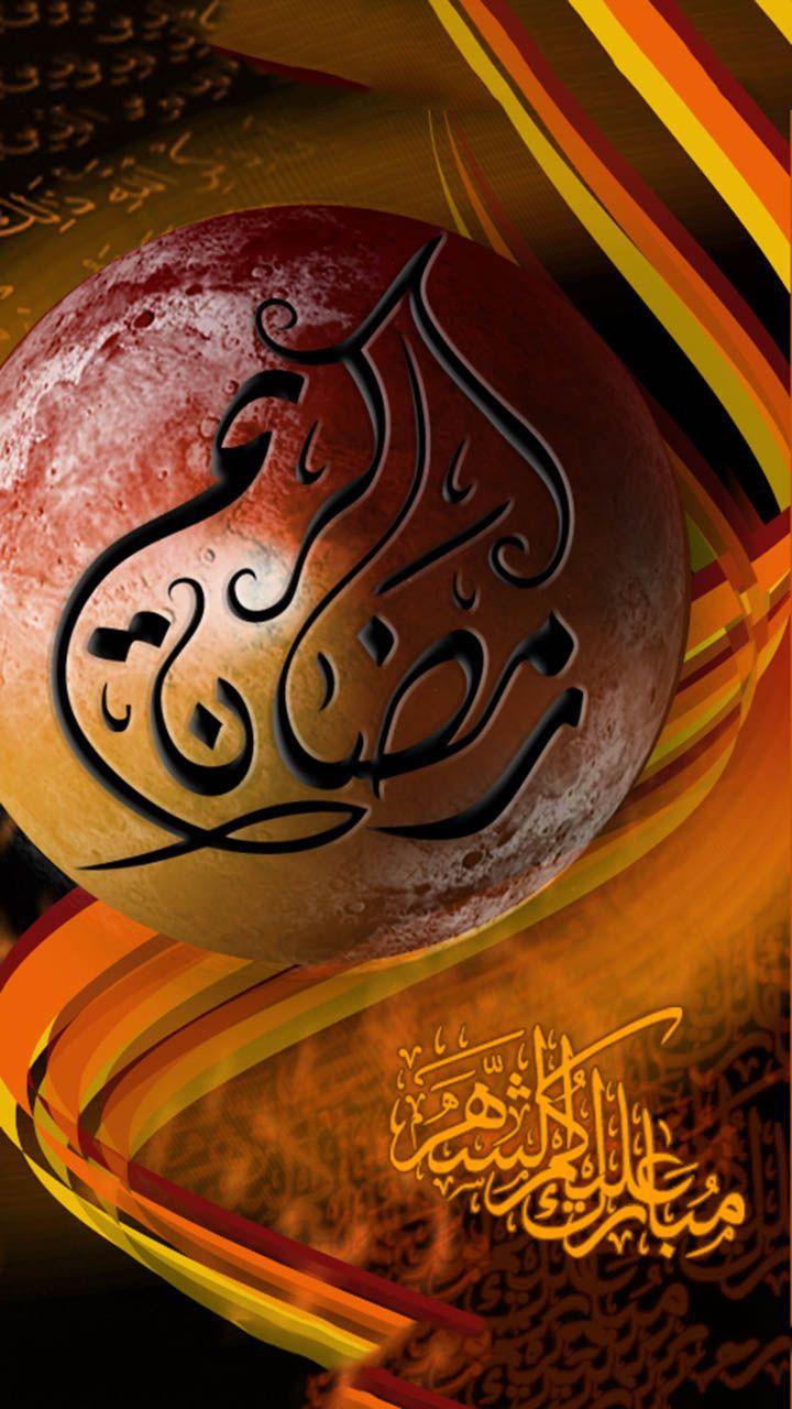 Kaligrafi Arabic calligraphy, Calligraphy, My love