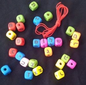 Hebrew alphabet  wooden beads