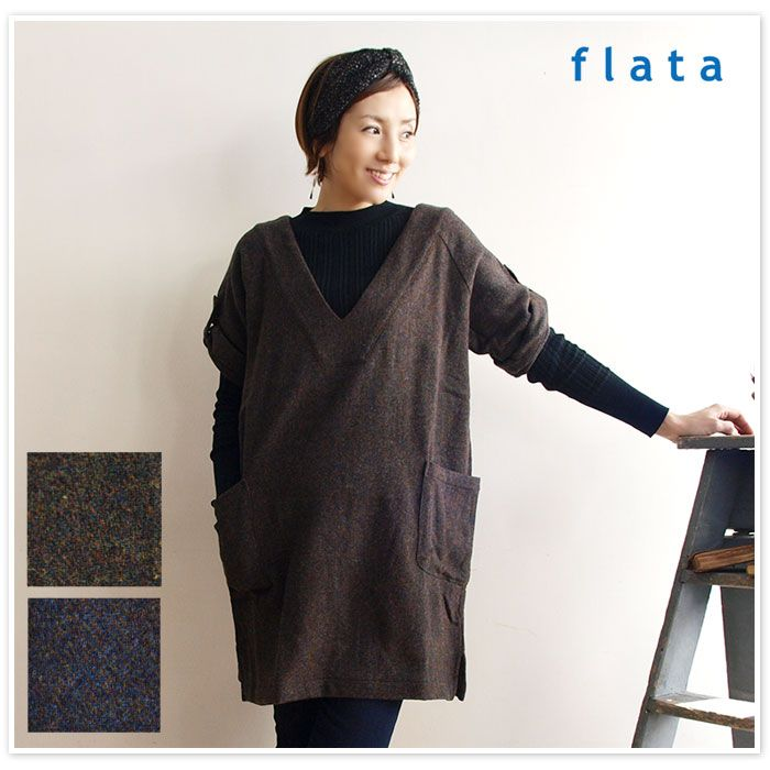 【flata フラッタ / フラットエー】 英国羊毛 & メリノウールヘリンボン Vネックチュニック ワンピース (141374)