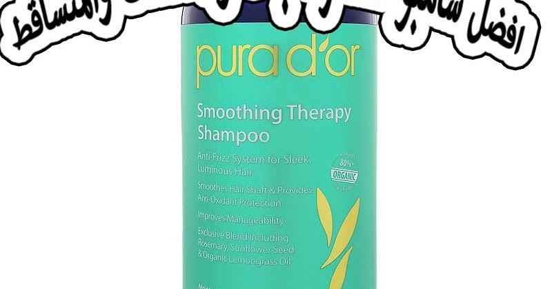 تعرفي على افضل شامبو للشعر الجاف والمتقصف والمتساقط من اي هيرب لتنعيم الشعر مجرب للشعر المصبوغ و هو افضل شامبو للشعر خالي من المو Shampoo Organic Hair Bottle