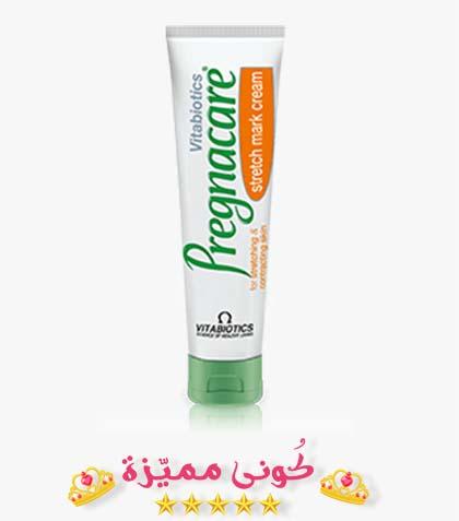 حبوب بريجناكير Pregnacare مكمل غذائي للحوامل الانواع و السعر بريجناكير حبوب بريجناكير مكمل غذاتي للحمل Pregnacare Pregn Personal Care Toothpaste Person