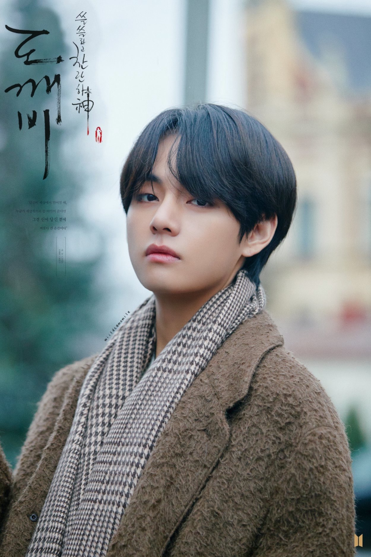 Taehyung Y Jin De Bts Lucen Como Actores De Dramas Gracias A Army Bts Taehyung Taehyung Foto Bts