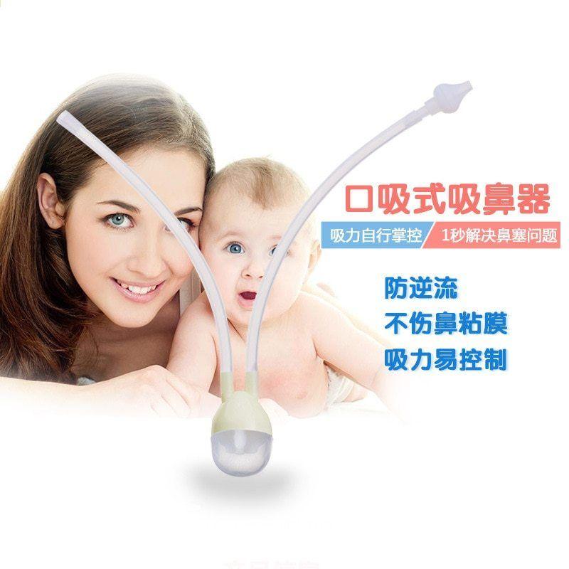 MOONBIFFY 100% Nový Baby Safe Nose Cleaner Vakuové ...