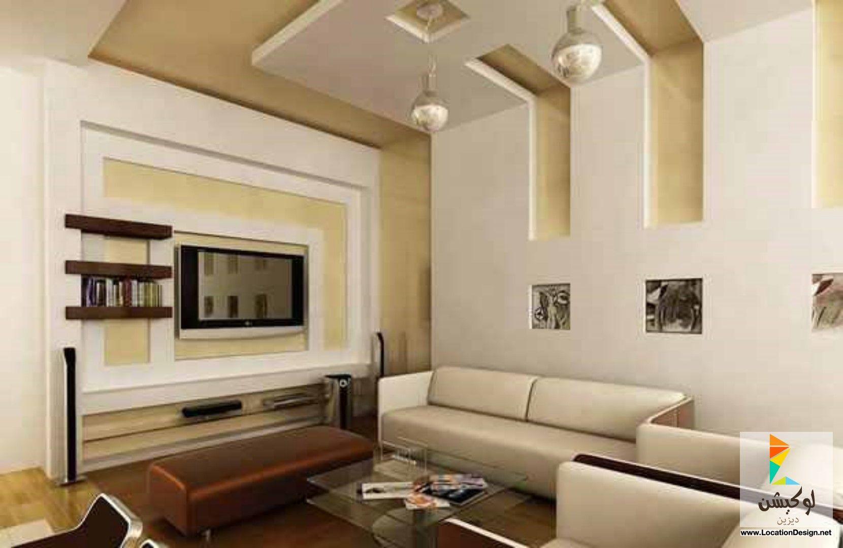ديكورات جبس اسقف مجالس 2015 Home Home Decor Design