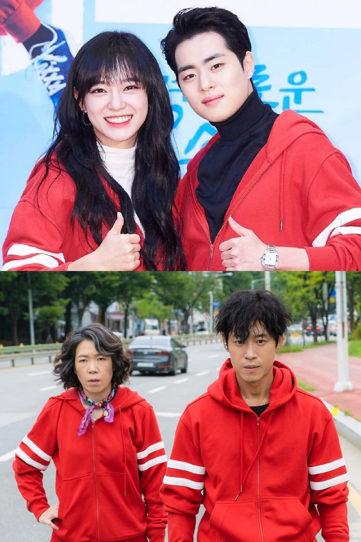 Korean Dramas Movies To Watch On Netflix New Upcoming Korean Drama Movies Korean Drama The Uncanny