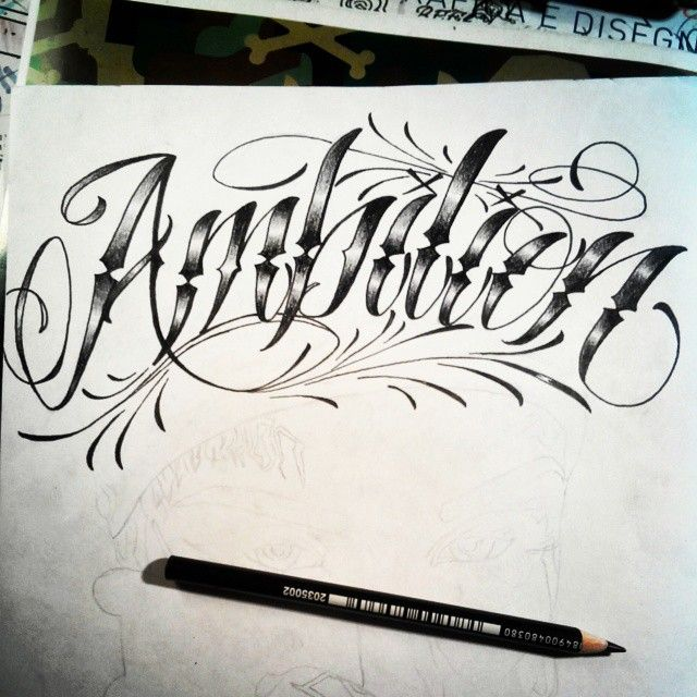 Ambition Tattoo Design Top Ambition Tattoo Lettering Images For