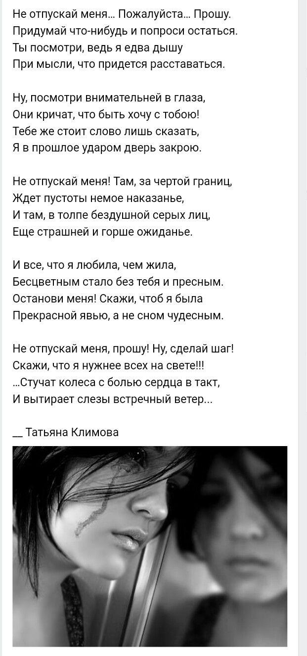 Pin Ot Polzovatelya Lena Mashenko Na Doske Citaty Pro Zhizn Mudrye Citaty Romanticheskie Citaty Vdohnovlyayushie Citaty