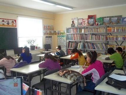 Colegio en Bulgan