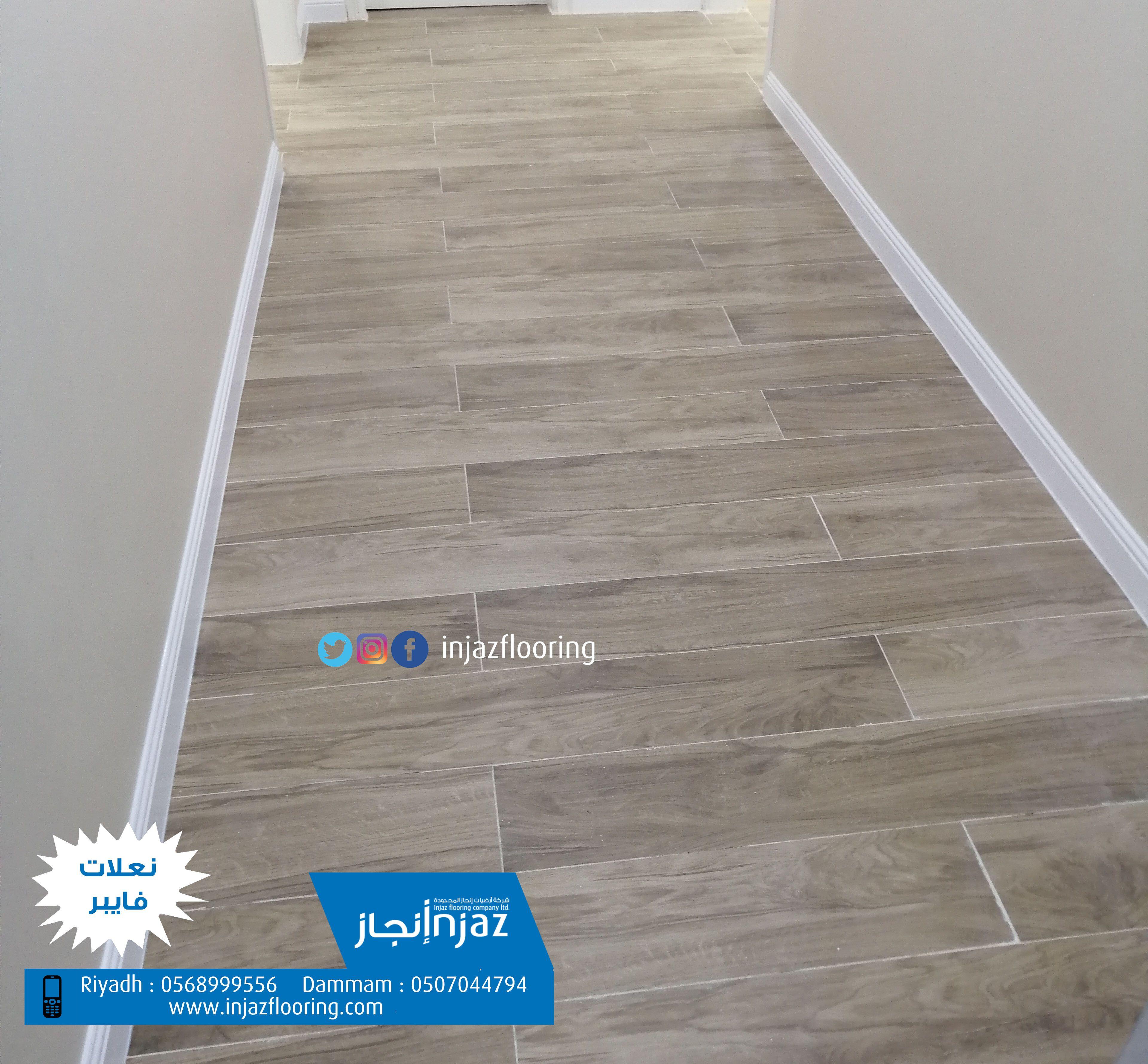 نعلات فايبر انجاز نعلات فوم Flooring Tile Floor Crafts