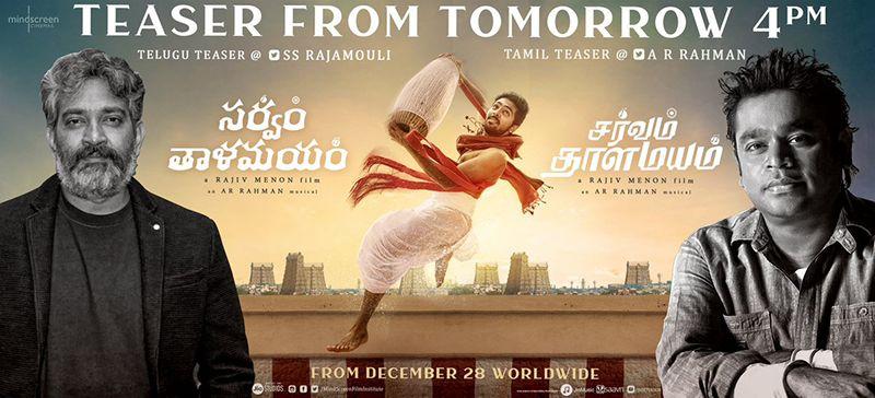 Sarvam Thaalamayam Movie Teaser