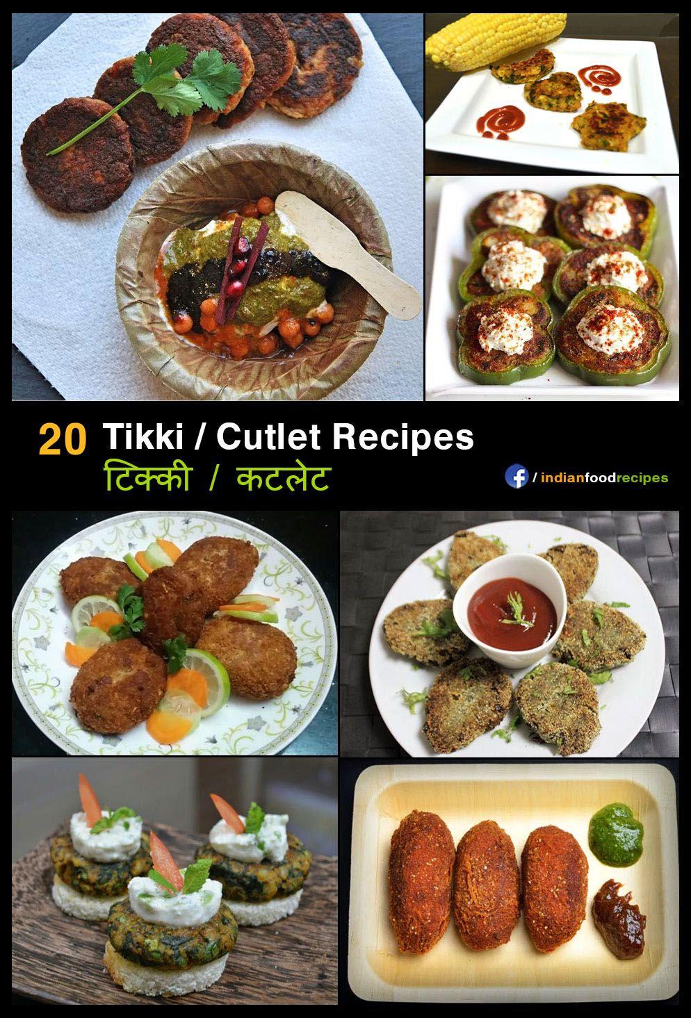 20 tikki cutlet recipes step by step view recipe httpwww 20 tikki cutlet recipes step by step view recipe httpwww veg recipesindian food forumfinder Choice Image