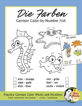 Die Farben German Colors Color by Number Coloring Worksheets ...