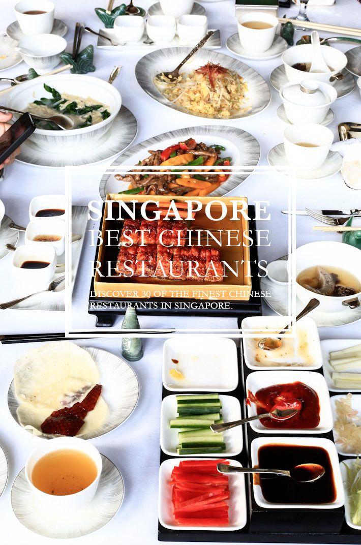 Singapore S Top 33 Chinese Restaurants Chinese Restaurant Best Chinese Restaurant Eat