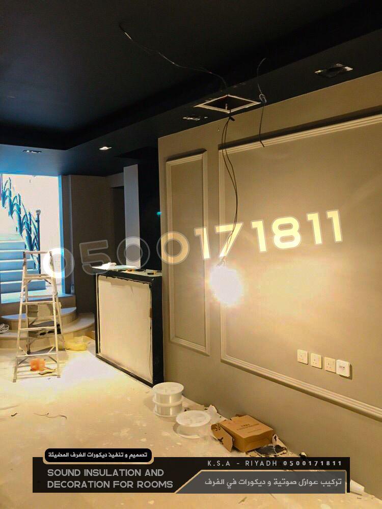 عزل صوتي بالرياض Sound Insulation Neon Signs Room