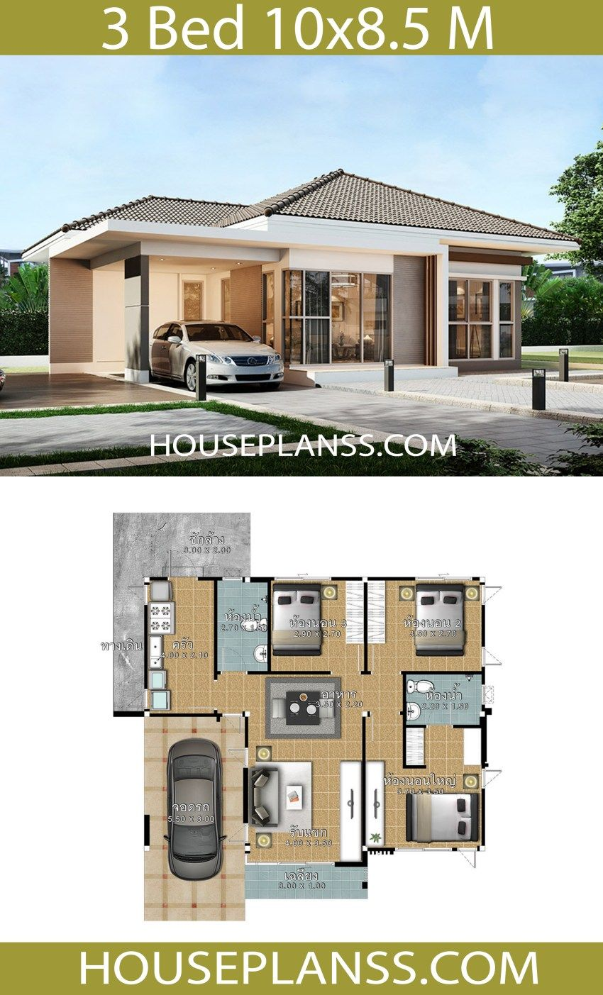 House Plans Idea 10x8 5 With 3 Bedrooms House Plans 3d Small House Layout Modern Bungalow House House Layouts