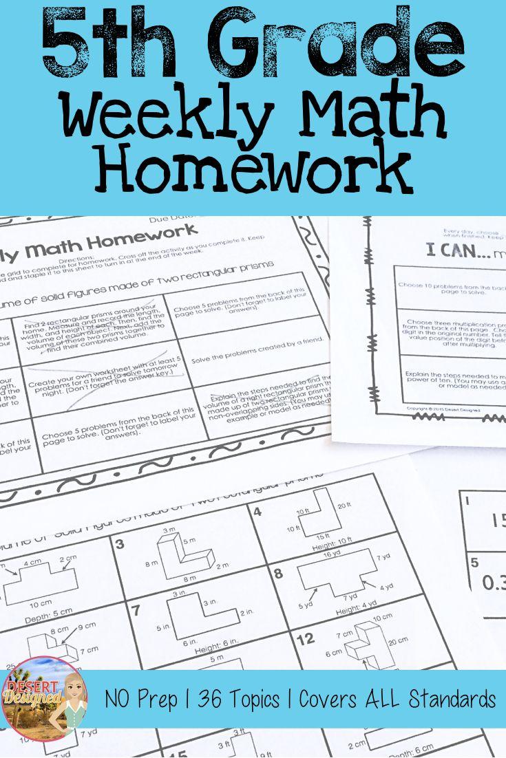 check math homework