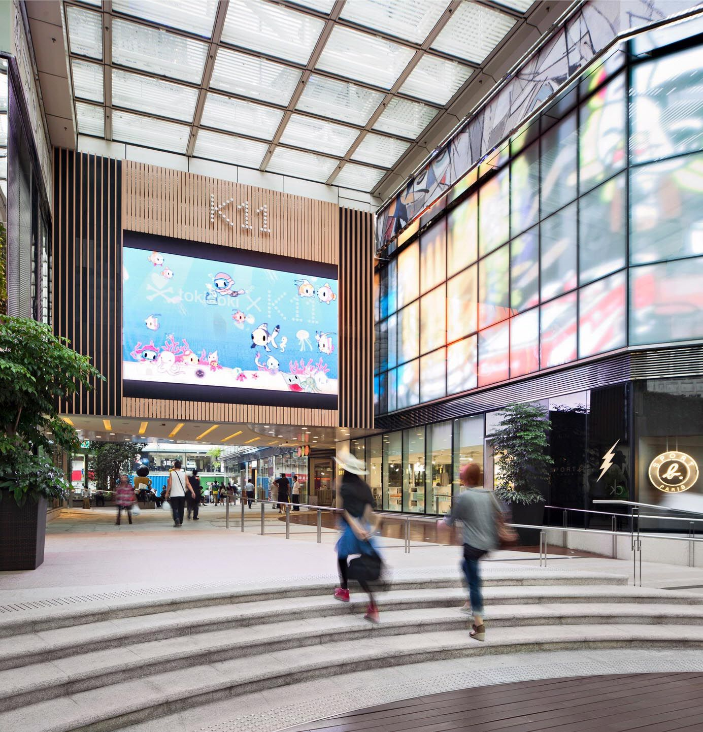K11 Retail Complex Hong Kong As Part Of An Iconic 60 Story Mixed Use Development The K11 Retail Complex Is Drawing New Brands To Hong Kong