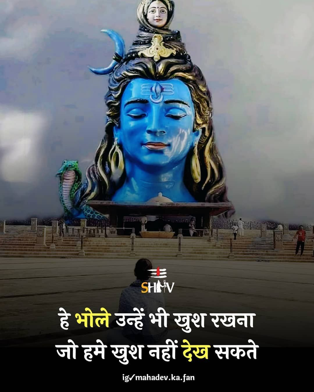 Pin on mahadev hd wallpaper in 2020 | Lord shiva hd ...