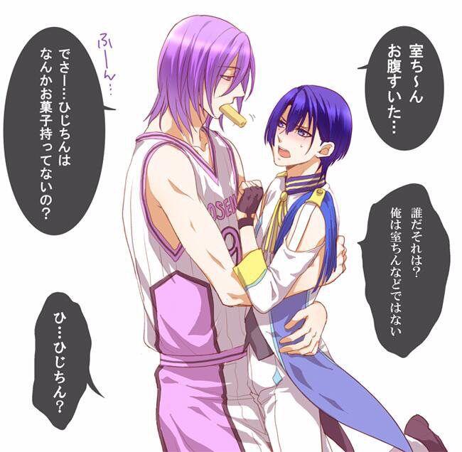Uta no prince sama _ Kuroko no basket crossover