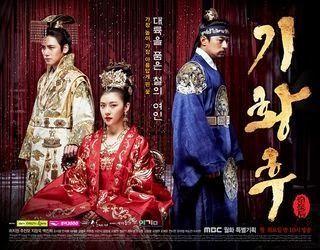 Download Drama Korea Empress Ki Subtitle Indonesia,Download
