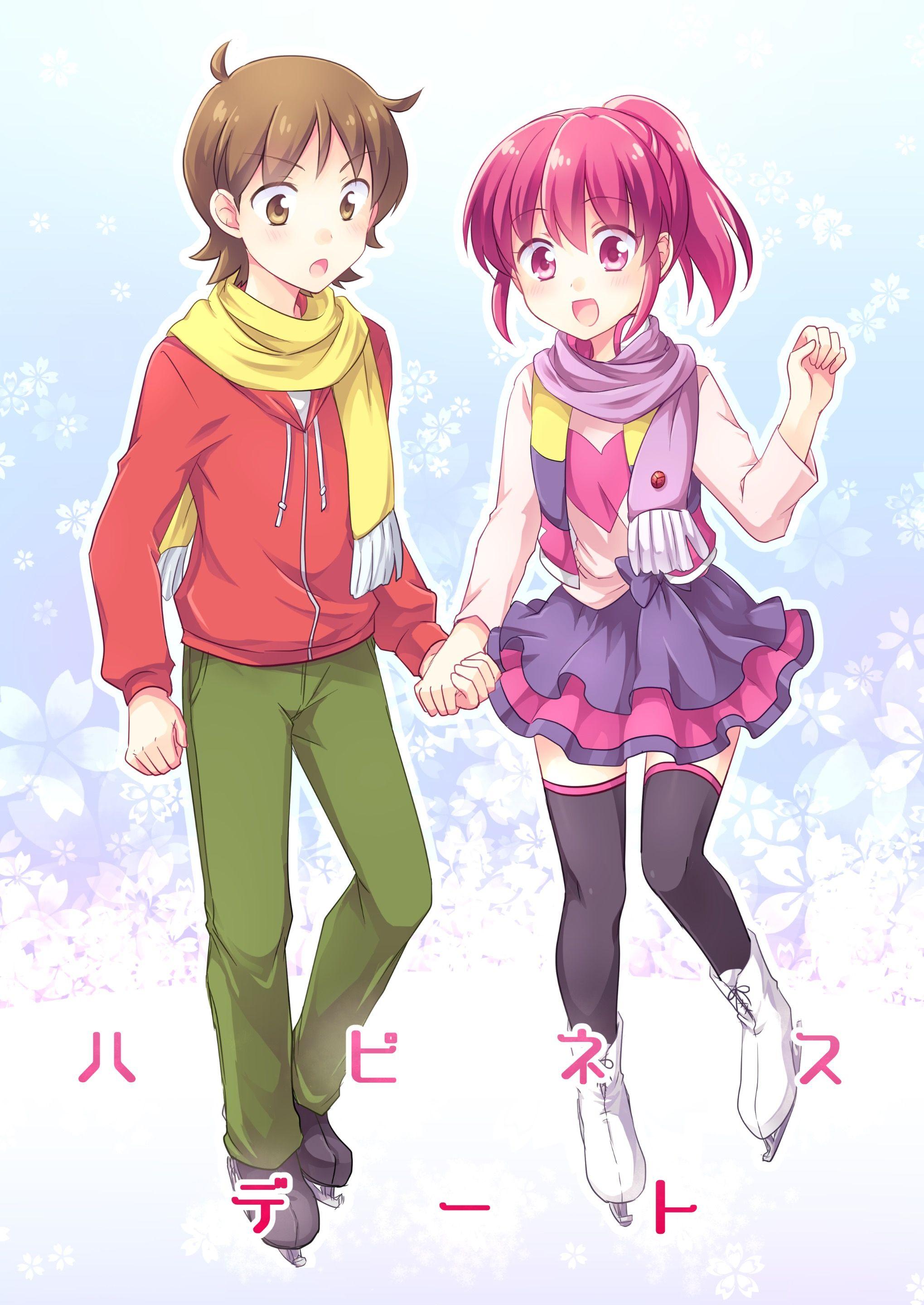 Pin by Gaby Heyzer on Anime Couple Pinterest Pretty