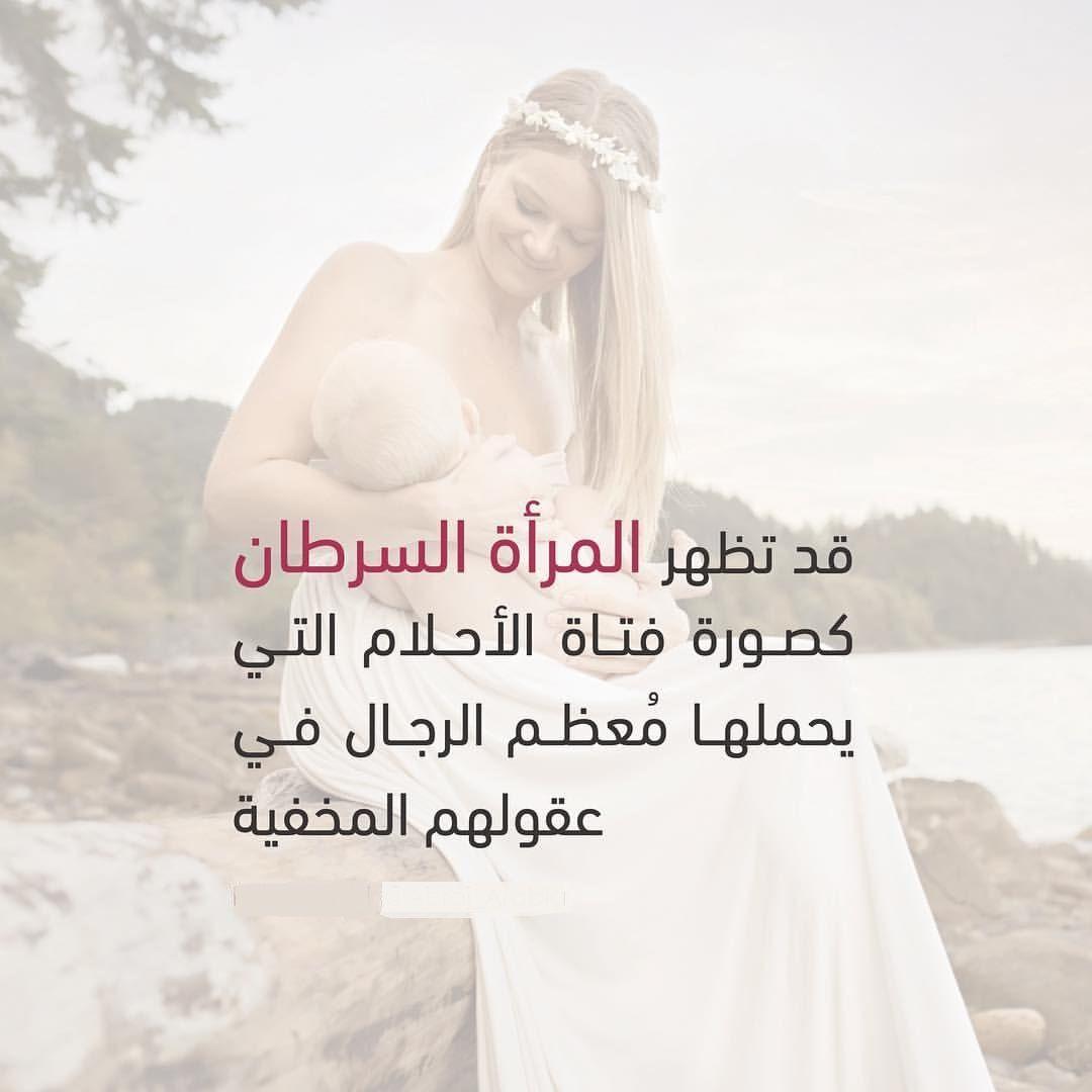 Mego المرأه السرطان برج ابراج طاقه حظ Cancer Movie Posters Poster