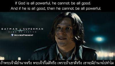 Batman V Superman Quotes Superman Quotes Superman Dawn Of