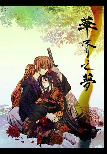 Det var gs anime, Rurouni Kenshin, Kenshin Himura, Kaoru Kamiya-1310