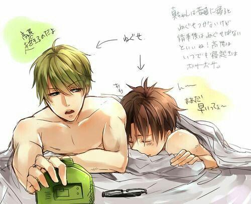 imagina despertar a lado de ese tsundere (´∀`*) Midotaka love