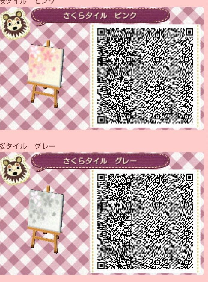 acnl wallpaper qr codes 928835 Animal crossing qr codes