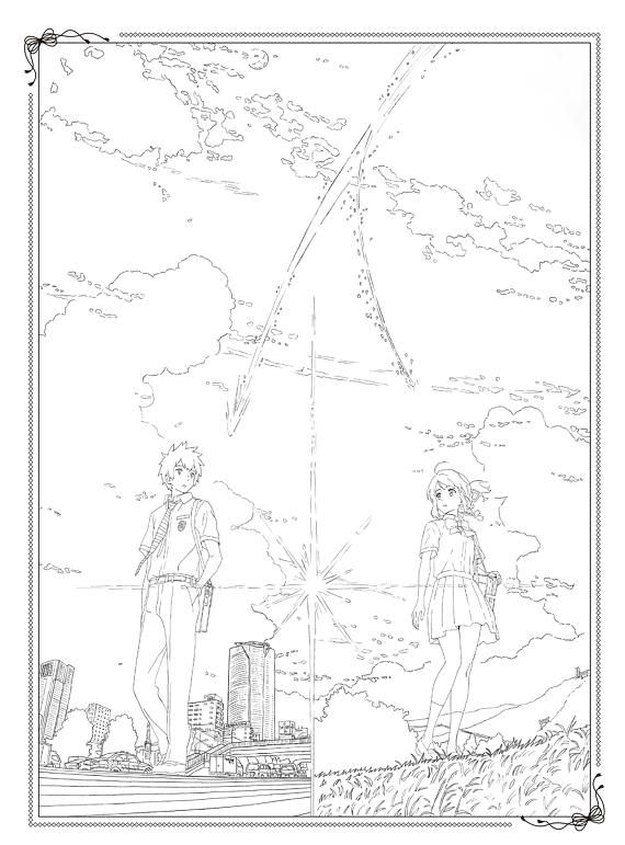Coloriage Coloring Book Japanese Anime Movies Your Name Kiminonaha