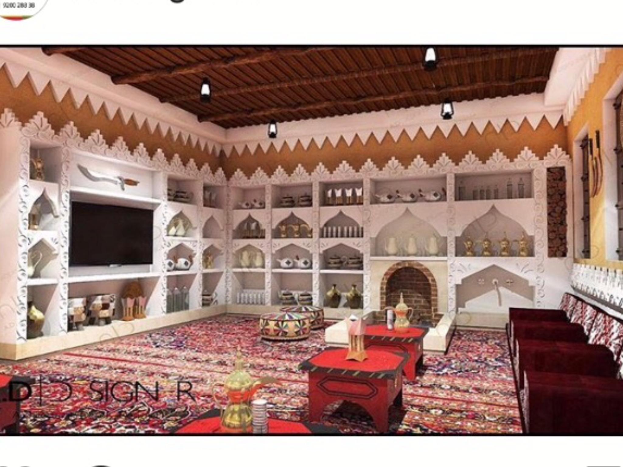 مجلس تراثي House Styles Small House Design Arabian Decor