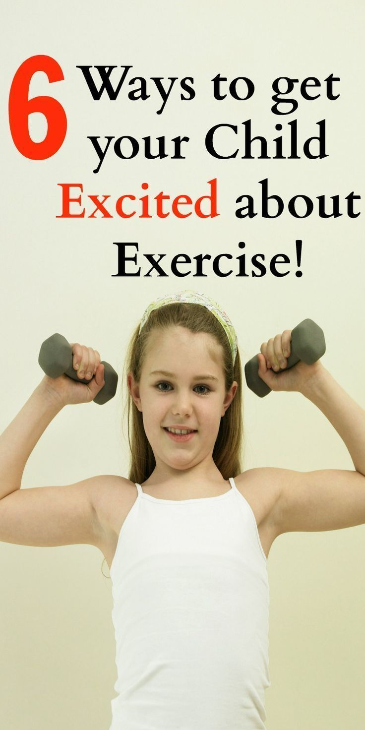 Photo of How to get Kids Excited about Exercise
