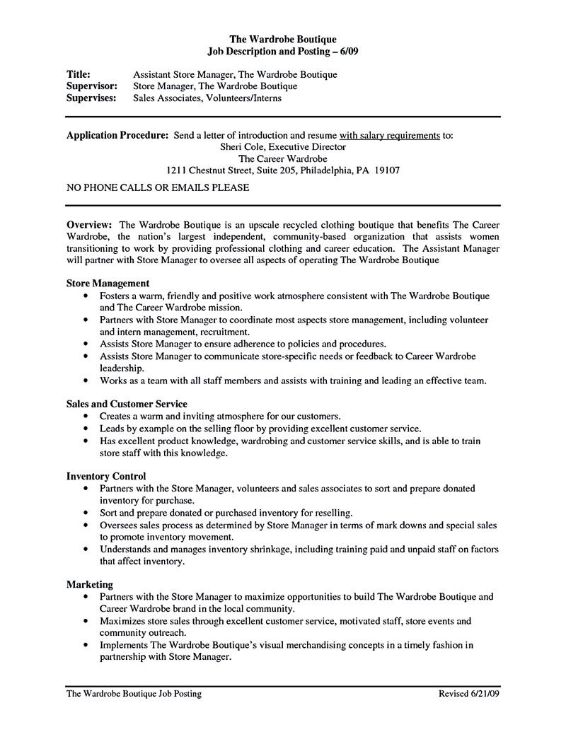 store manager resume should be written clearly and