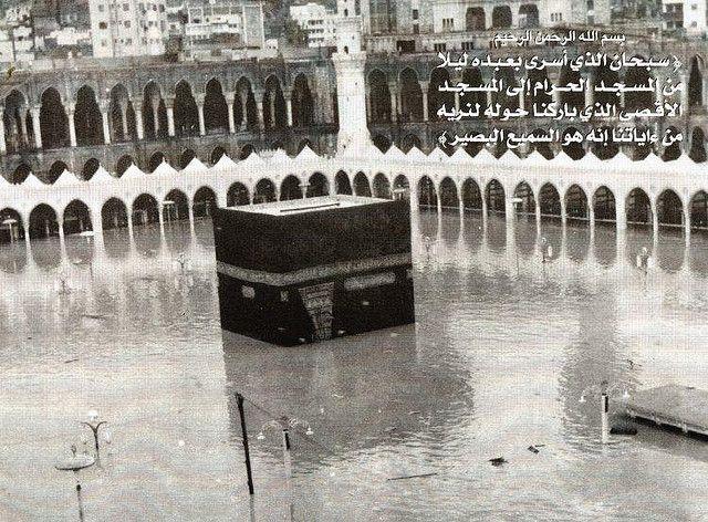 Kabah Kebanjiran 1941 Masjid Mecca Kaaba Mecca Islam