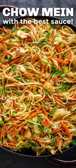 Homemade Chow Mein with that signature dark Asian Sauce - you'll love the sauce and all of the flavors here - it's loaded with chicken breast (use tofu for vegetarian!), plenty of veggies and signature chow mein noodles. This is an easy 30-minute dinner and it's so much better than Chinese takeout!