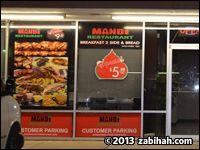Mandi Halal Halal Restaurant Guide Restaurant